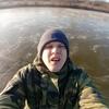 Leonid, 25, г.Кострома