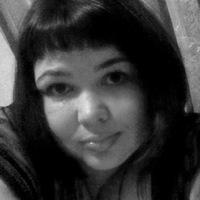 Татьяна, 32 года, Телец, Усолье-Сибирское (Иркутская обл.)