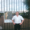 Александр, 54, г.Ломоносов