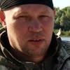 Андрей, 42, г.Нижний Новгород