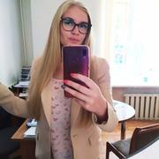 татьяна 29 Киров