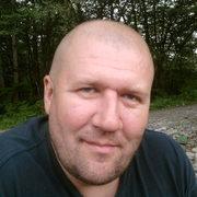 гена ......... 51 Комсомольск-на-Амуре