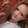 Настя, 16, г.Одесса