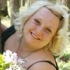 Natalya, 43, Gaysin