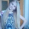 Екатерина, 20, г.Шахтерск