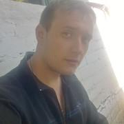 Evgeniy Chelsea Savko 34 Ливны