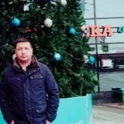 Алишер 40 Москва