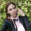 Алина, 30, г.Екатеринбург