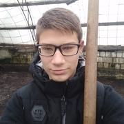 дима 18 Минск