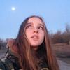 Natali, 19, Dzhankoy