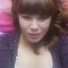 Кристиночка, 32, г.Гнивань