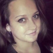 Таня, 22, г.Тверь