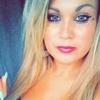lisa, 32, г.Бордо