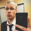 Александр, 28, г.Москва