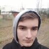 Oleja, 20, Konakovo