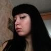 Evelyn, 29, г.Алтухово
