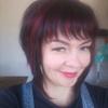 Евгения, 42, г.Васюринская