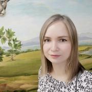 Начать знакомство с пользователем Екатерина 29 лет (Дева) в Екатеринбурге