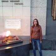 Александра Савватеева, 30, г.Улан-Удэ