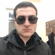 Tiko 19 Ереван