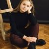 Карина, 17, г.Екатеринбург