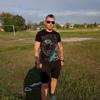 Aleksey, 30, Huliaipole