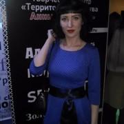 Юлия, 34, г.Северобайкальск (Бурятия)