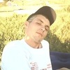 Дмитрий, 27, г.Орловский