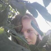 Евгения, 17, г.Калуга