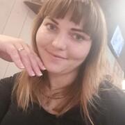 Анастасия, 23, г.Тернополь