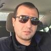gio, 29, г.Тбилиси