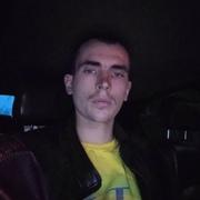 Евген 26 Одесса