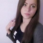Елена 20 лет (Близнецы) хочет познакомиться в Медведеве