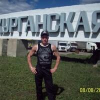 Иван, 35 лет, Весы, Курган