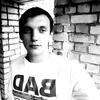 Николай Романов, 22, г.Брянск