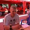 Владимир, 34, г.Севск