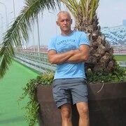 Сергей 44 года (Скорпион) Орел