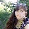Катя, 23, г.Кореновск
