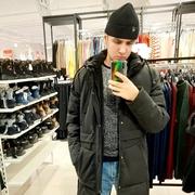 komok, 20, г.Нижневартовск