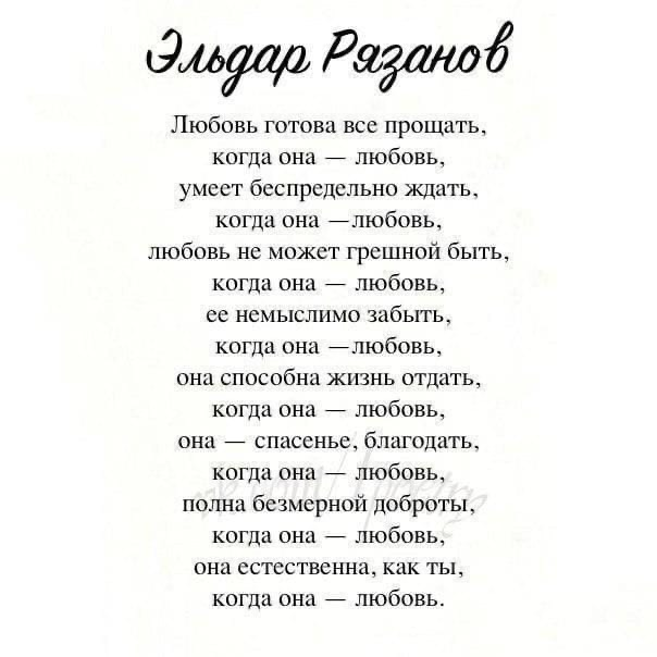 стихи кинорежиссера рязанова опубликованном снимке