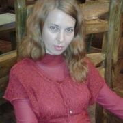 Натали 42 Алчевск