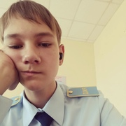 Дмитрий 16 Брянск