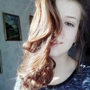 Екатерина, 23, г.Бологое
