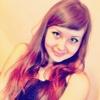 Юлия, 24, г.Чита