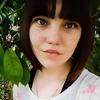Ekaterina, 22, Avdeevka