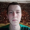 Artyom, 22, Nesvizh
