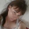 Ирина, 30, г.Хабаровск