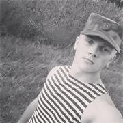 макс, 19, г.Кропоткин