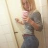 Svetlana, 32, г.Омутнинск