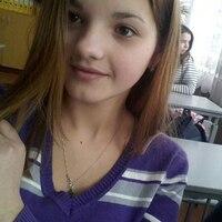 Катюша, 20 років, Діва, Біла Церква